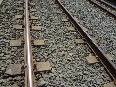 spoor, rails