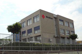 Kantoor Strukton in Utrecht