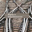 Wegwijs in Railgoederenvervoer, kaft, boek