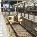 Station, Zwolle, Kamperlijntje