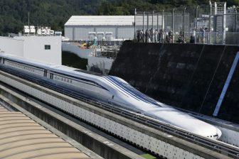 Maglev, magneettrein, Japan