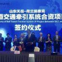 Strukton start Chinees consortium voor metrovoertuigen