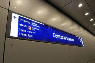 Metrohalte Amsterdam Centraal Noord/Zuidlijn