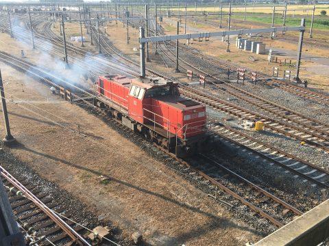Locomotief op rangeerterrein Kijfhoek